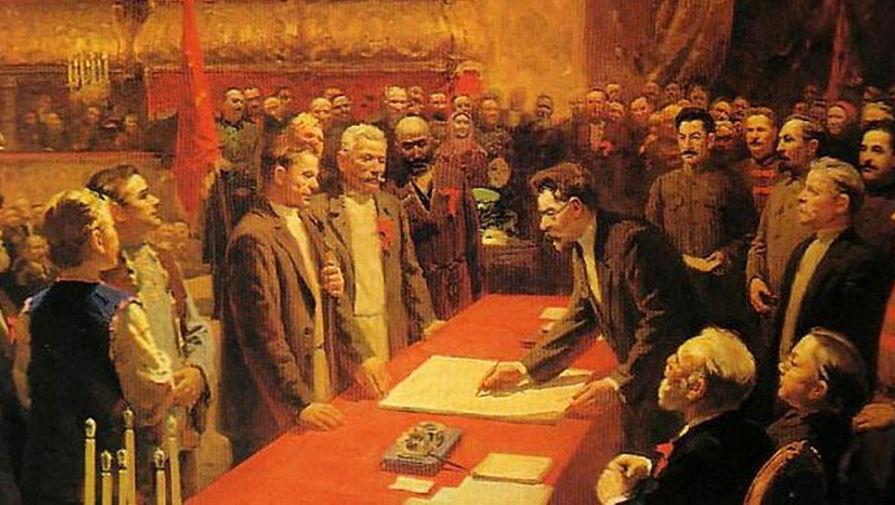С Днем Советской Родины!