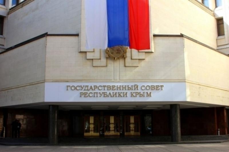 Госсовет Крыма признал Украину террористической угрозой