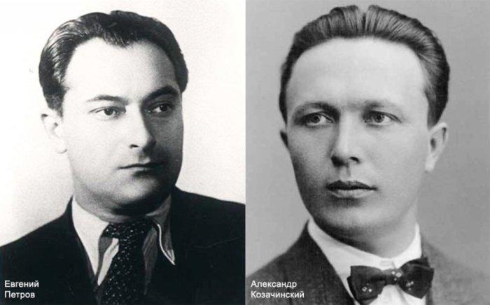 Евгений Катаев (Петров) и Александр Козачинский | Фото: domkino.tv