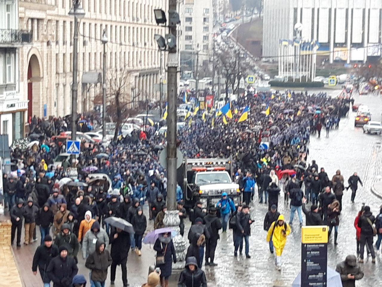 Сегодня в центре Киева снова майданили