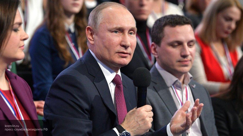 Глава Хорватии поздравила Владимира Путина с победой на выборах