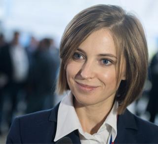 Наталья Поклонская: депутаты могут жить на одну зарплату и не жаловаться