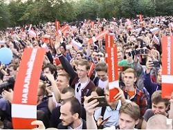 В Екатеринбурге Алексей Навальный устроил митинг
