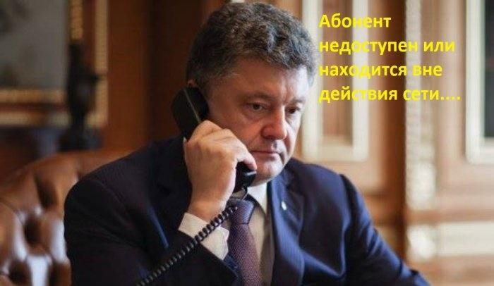 Путин отказался говорить с Порошенко по телефону, — Марчук