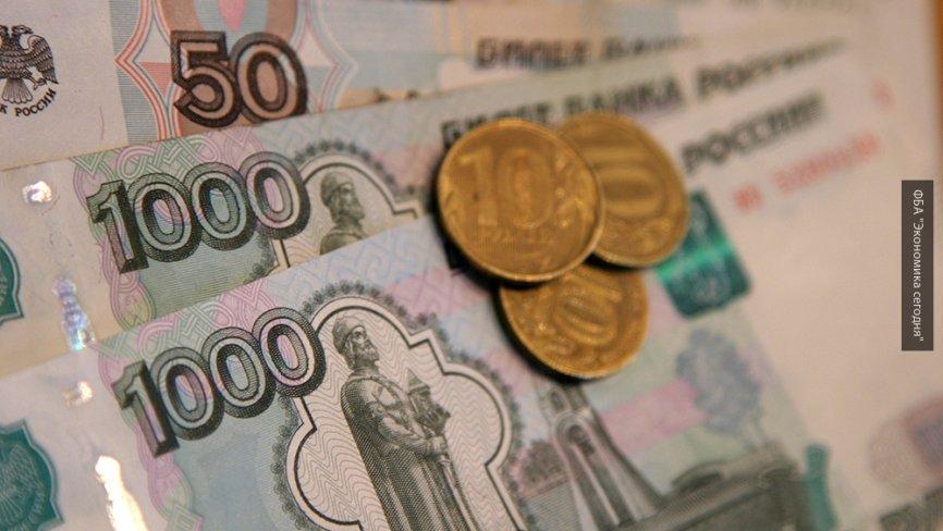 Глава Министерства труда: на повышение зарплат бюджетников в регионах выделено 80 млрд рублей