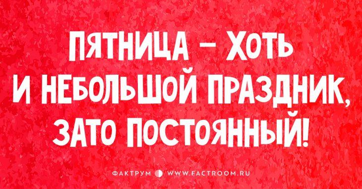 Точно подмечено...))