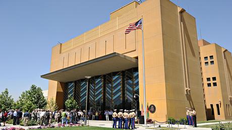 """Посольство США в Афганистане """"закрыто"""". Что за этим решением?"""