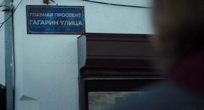 Невероятные приключения русского языка в американском кино