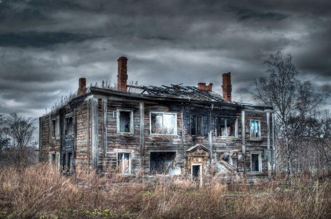 Дом самоубийц