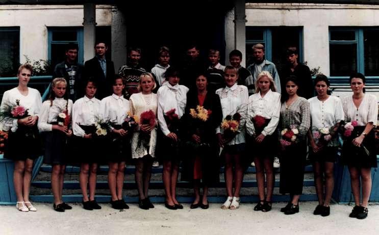10 класс 1997 год