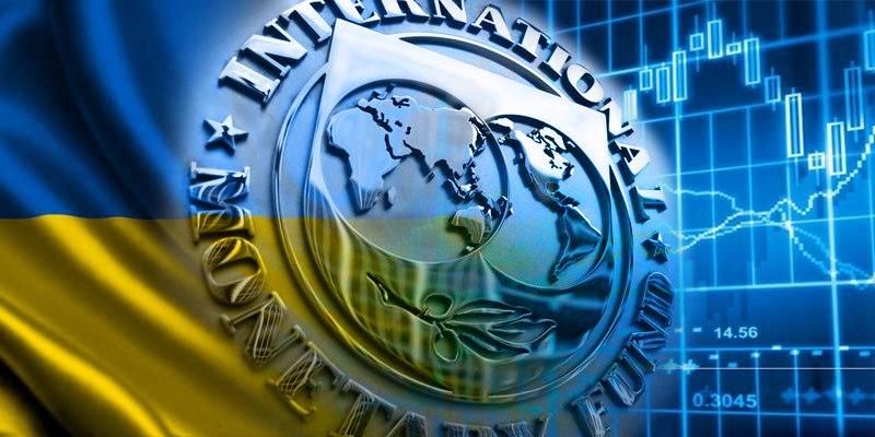 МВФ ухудшил прогноз по росту экономики Украины из-за блокады Донбасса
