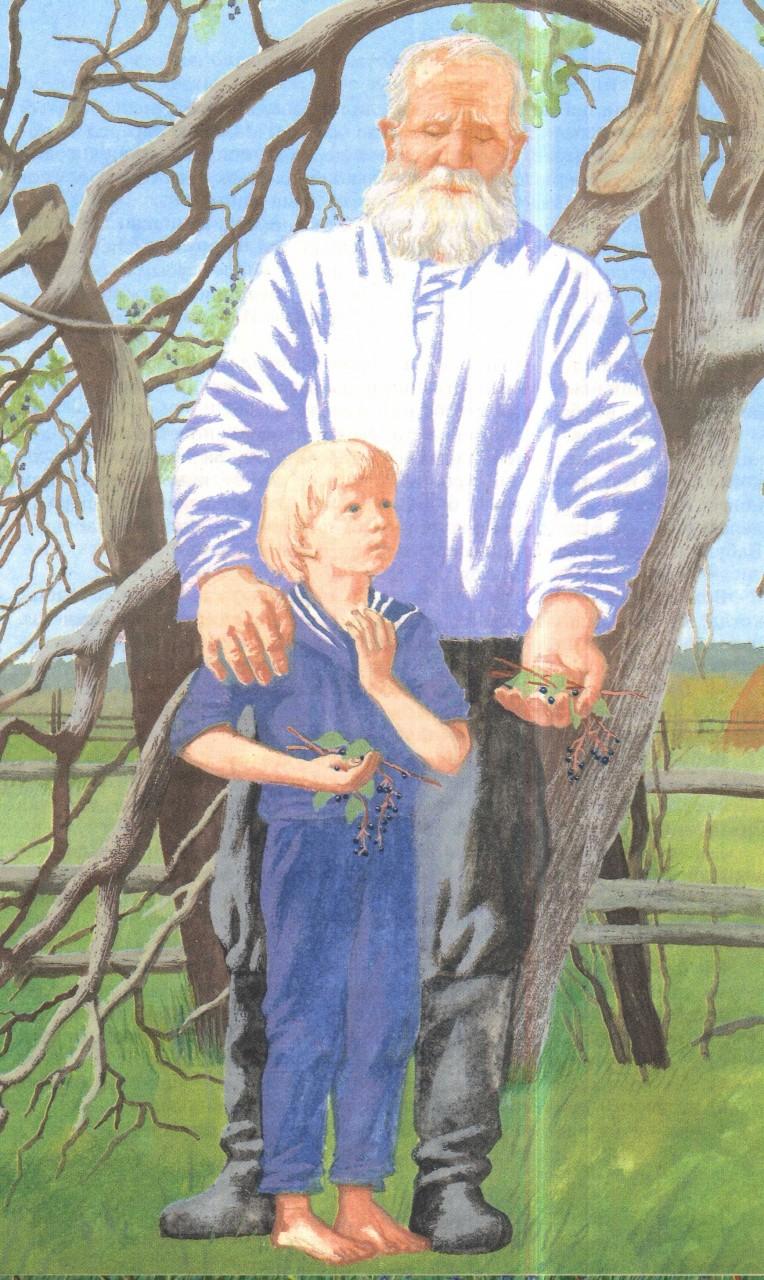 Деда Миша   (Андрейкины рассказы)