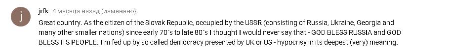 """Иностранцы о российской армии: """"Это действительно Христианская армия, армия Христа."""""""