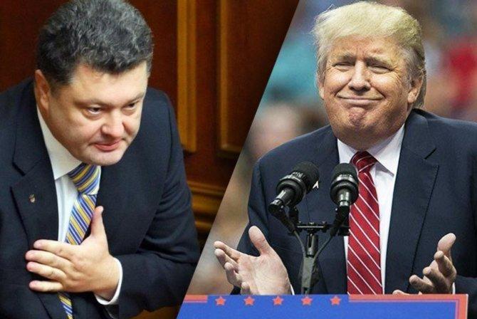 Как украинские политики в США собирались