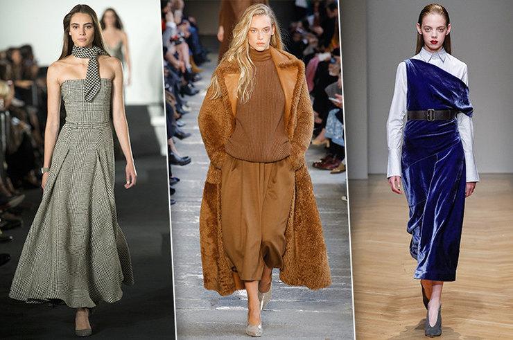 Что останется в моде в 2018-м