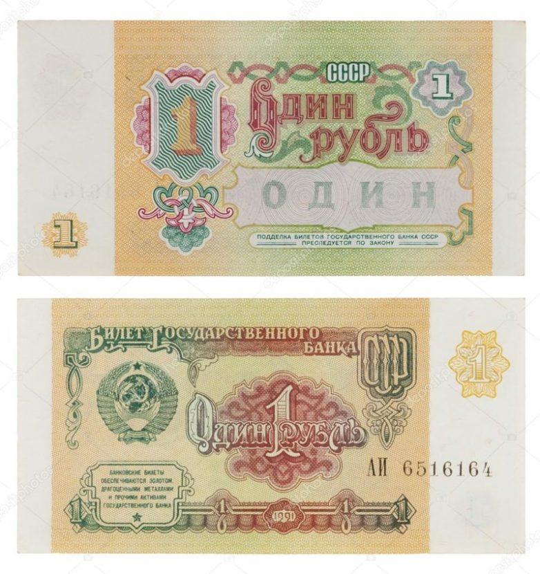 Про «сплошной дефицит» в СССР