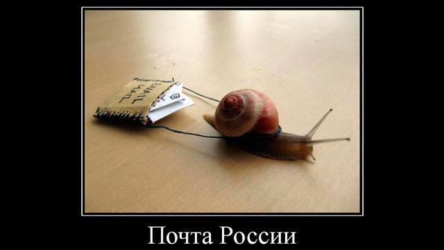 Можно ли отправить письмо Деду Морозу почтой России?