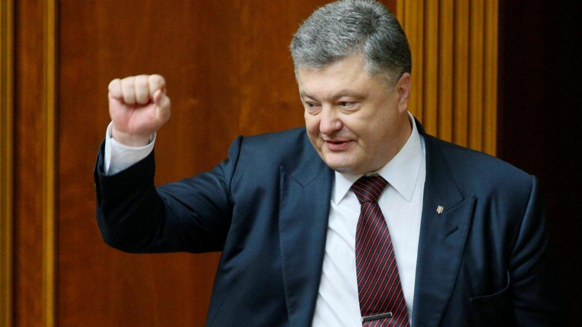Что на самом деле затеял Порошенко: Вы должны об этом знать!