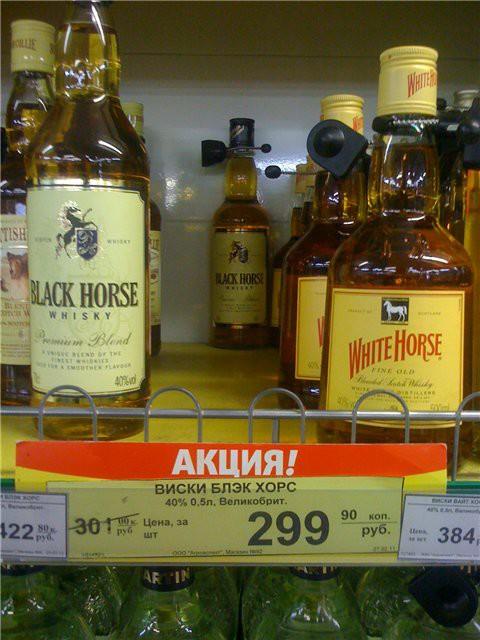 Достаточно снизить цену на 1 рубль и прилавки пустые прикол, юмор
