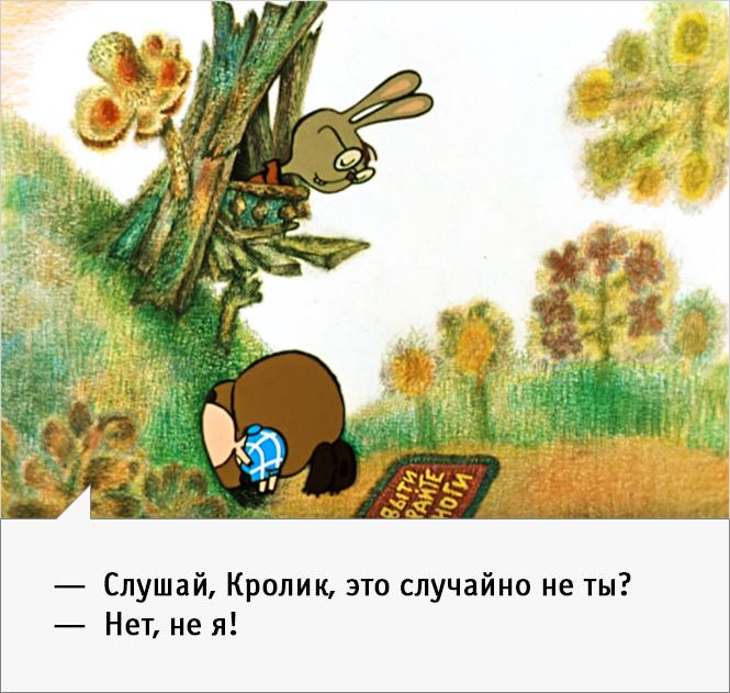 23 ������������� ������ �� ���������� ������-����