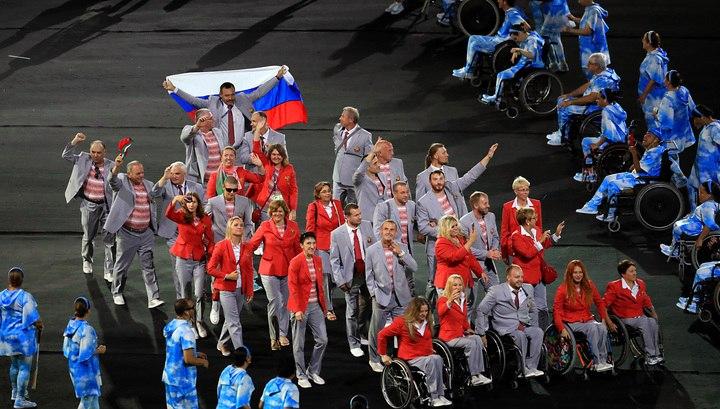 Белорусские спортсмены несли российский флаг на церемонии открытия Паралимпиады в Рио