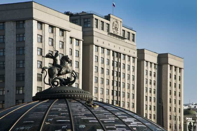 Госдума приняла законопроект о запрете денежных переводов на Украину