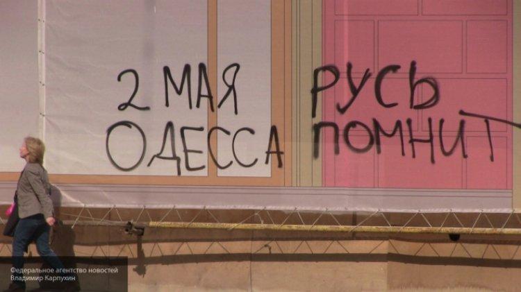 Журналистка Подпалая поплатилась за расследование трагедии 2 мая в Одессе.