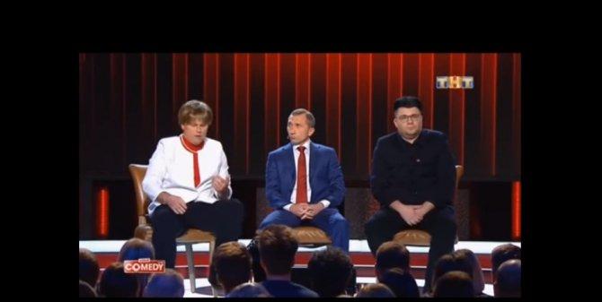 Пародия на встречу Путина, К…