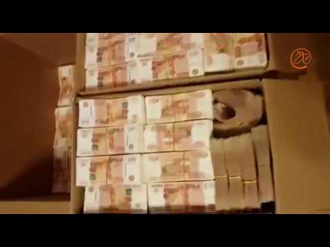 Из дивана скромного бухгалтера Наташи достали 605 миллионов рублей