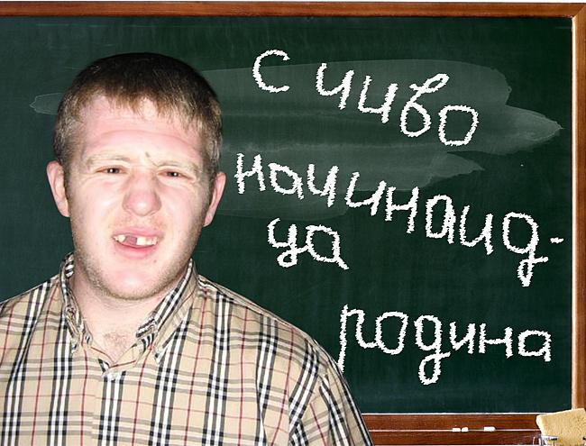Разведопрос: Константин Сёмин про образование и многое другое