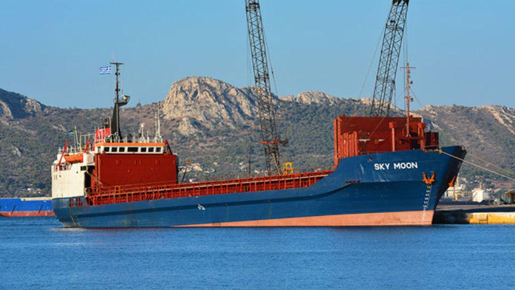 Украина конфисковала иностранное судно за посещение Крыма