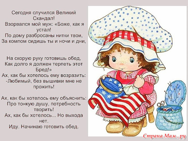 Поздравление детей с творчеством