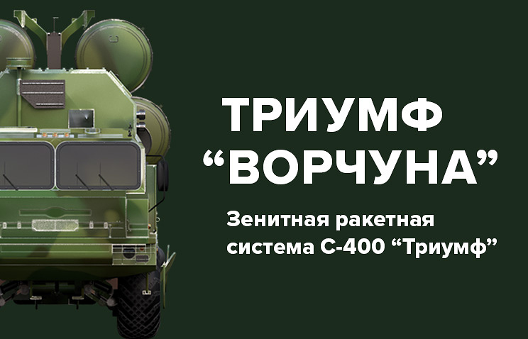 Шеф Пентагона назвал суверенным правом Турции решение закупить у РФ систему С-400