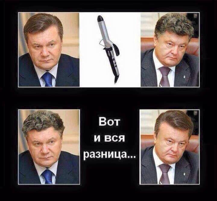 Высокопоставленный СБУшник заявил о предательстве Порошенко