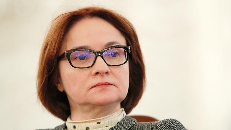 """""""Останется только один!"""": Набиуллина пообещала продолжить очищение банковского сектора"""