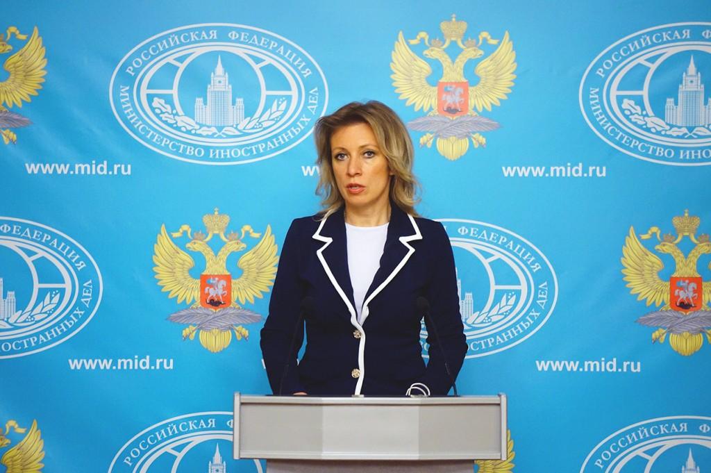 Захарова выразила соболезнования в связи с крушением Ту-154