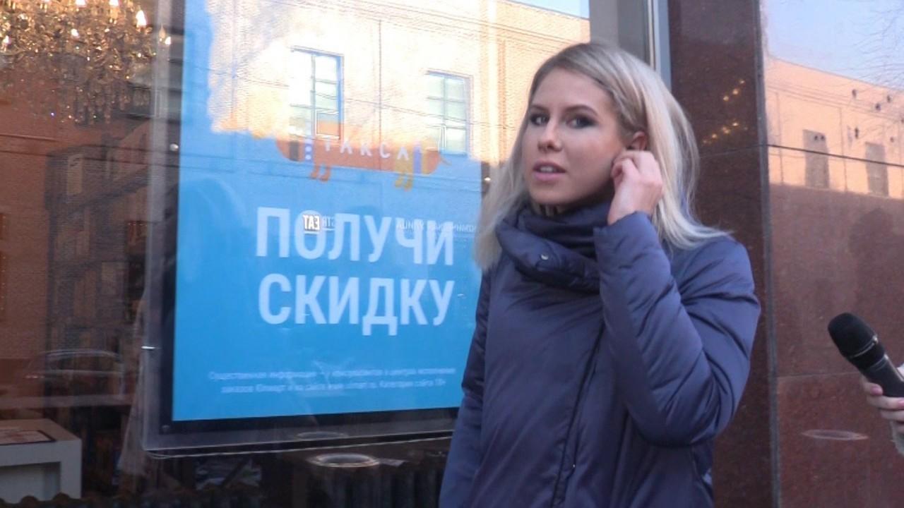 Любовь Соболь перестала отвечать на звонки журналистов после появления компрометирующих фото