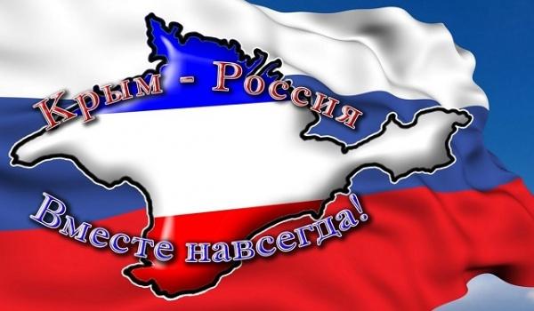 ВКрыму отреагировали наслова посла США опринадлежности полуострова
