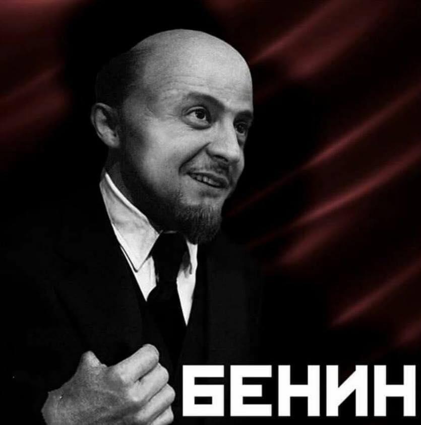 Украина: Кому Моисей, кому Бенин