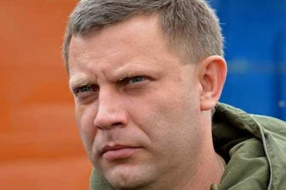 Поезд ушёл: глава ДНР заявил о неактуальности федерализации Украины