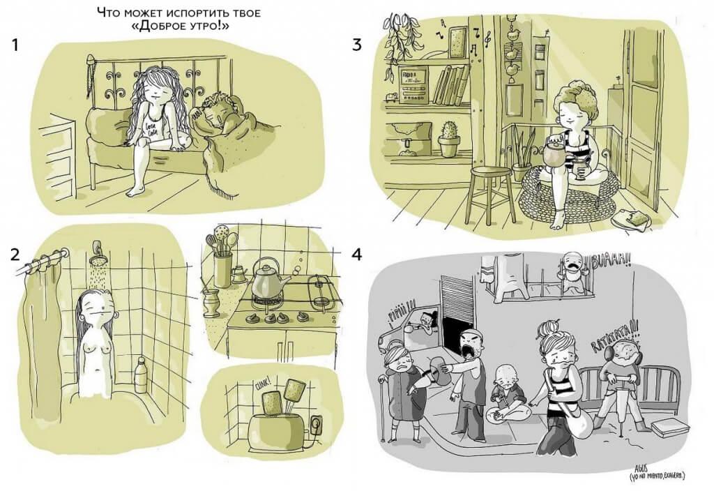 Веселый комикс о том, как прекрасно, но трудно быть женщиной