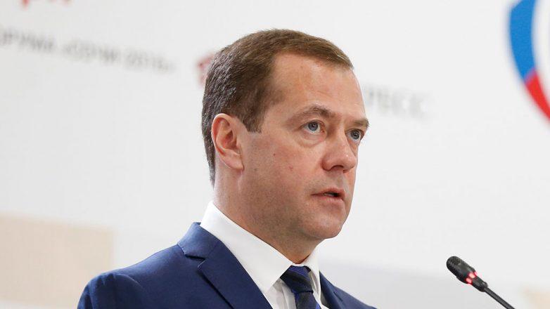 Медведев прокомментировал фи…