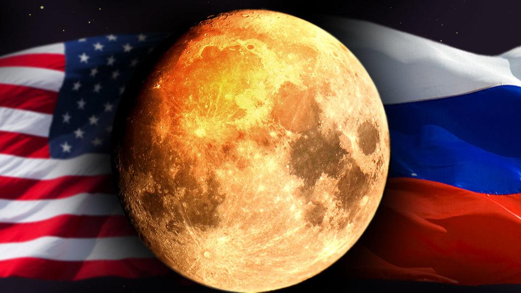«Роскосмос» объявил о начале «лунной гонки» между Россией, США и КНР