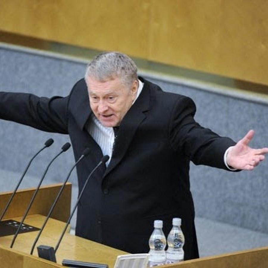 Жириновский предложил упразднить пост президента. В думе аплодировали стоя.