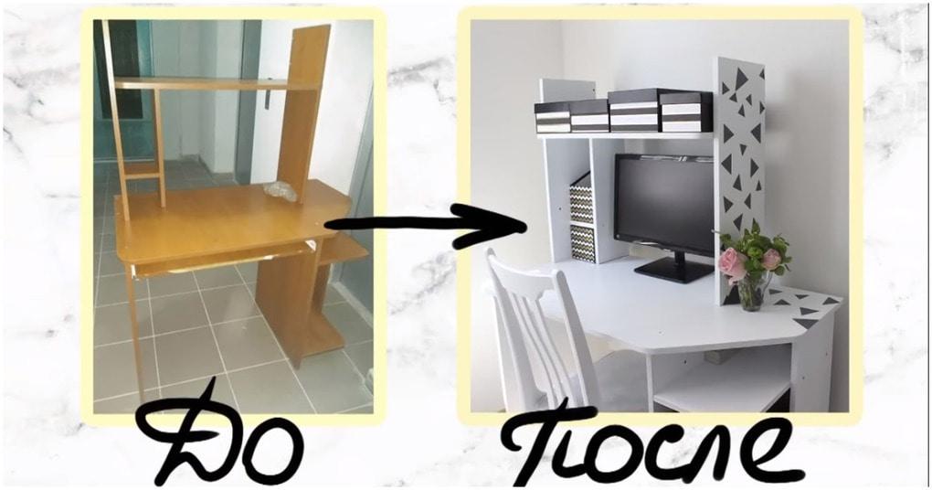 Простая и доступная переделка старого компьютерного стола