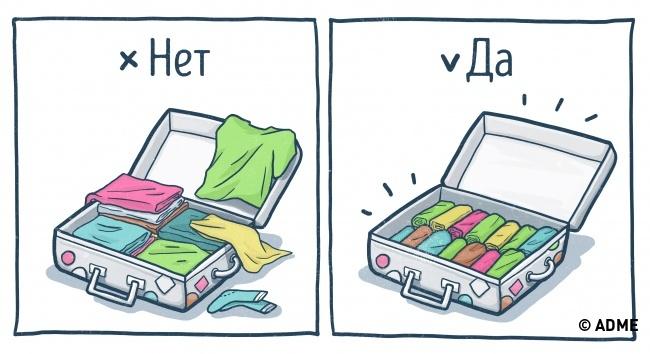 Скоро в отпуск: 10 способов уложить в чемодан всю квартиру