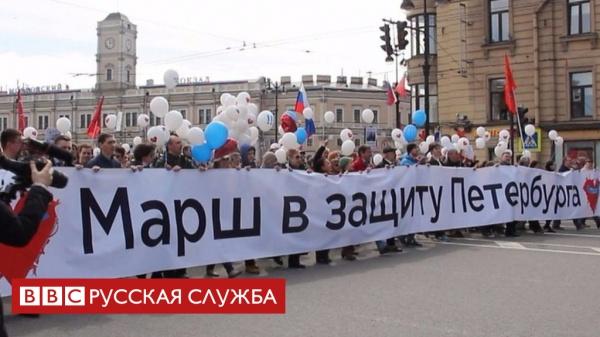 ВПетербурге заявили осоздании новой оппозиции