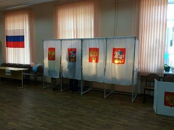 Назначена дата выборов президента Российской Федерации