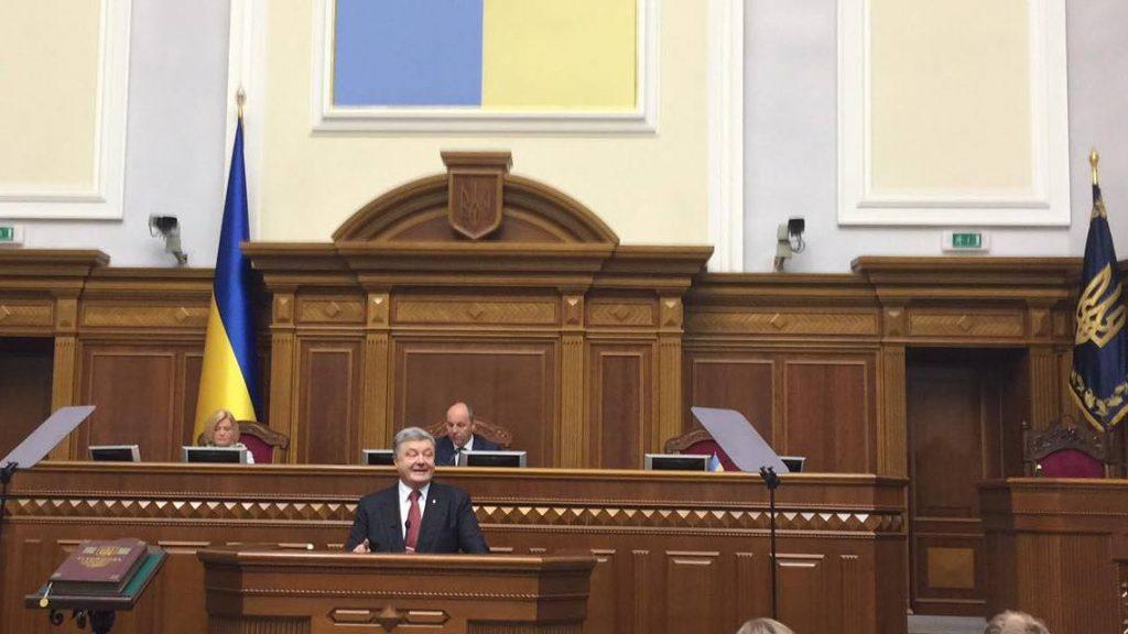 Российские культурные центры на Украине оказались под угрозой закрытия