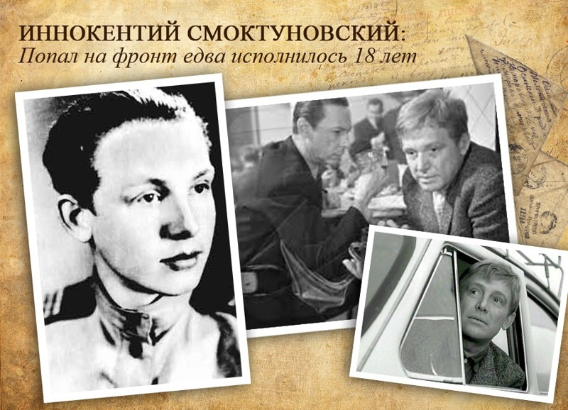 Скромный гений. Иннокентий Михайлович Смоктуновский. В День рождения Иннокентий Смоктуновский, день рождения